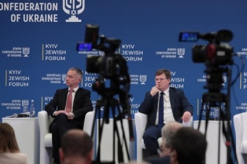 First Kyiv Jewish Forum opens. Photos