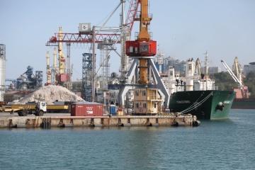 USPA: El manejo de la carga en los puertos en los puertos ucranianos aumentó un 12% en enero-abril de 2019