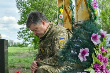 2,973 Ukrainian soldiers killed in Donbas since start of Russian aggression