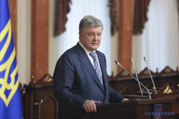 Poroshenko: Ukraine is part of European family. Video