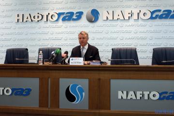 Yuriy Vitrenko, director ejecutivo del Grupo Naftogaz
