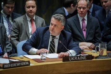 Kyslytsya: Debate en la ONU sobre terrorismo debería tener en cuenta los crímenes de Rusia en el Donbás