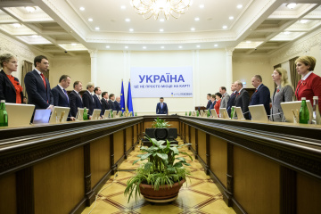 Ukrainian government makes 128 public services available online