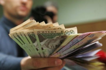 Ukraine's average wage exceeds UAH 9,600 in February – Pension Fund