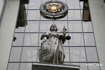 Суд Москви призначив дату апеляції на арешт українських моряків