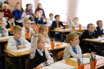 Bildungsministerium: Schuljahr endet am 1. Juli