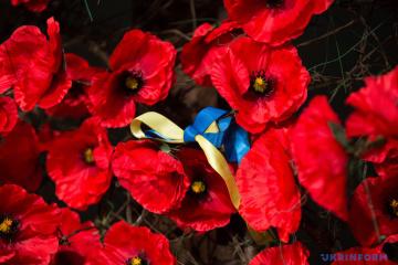Aujourd'hui, l'Ukraine commémore les victimes de la guerre