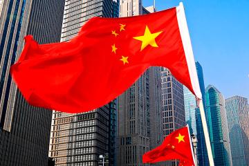 Пекін відкидає звинувачення США у маніпуляціях валютним курсом