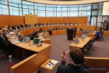 Le Tribunal international du droit de la mer a commencé les audiences sur la plainte de l'Ukraine contre la Fédération de Russie