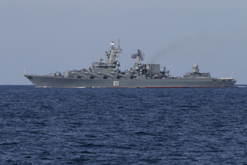 Defense Ministry: Russian warships block Ukrainian maritime economic zones