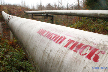 Ukraine resumes oil transit to EU