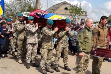 В Одеській області попрощалися з морським піхотинцем, який загинув на Донбасі