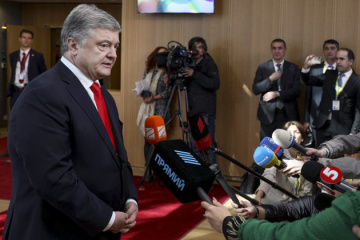 Court allows Poroshenko's lie detector test