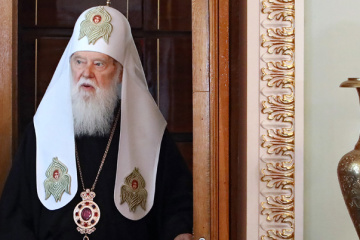 Минкультуры подтвердило ликвидацию УПЦ Киевского патриархата