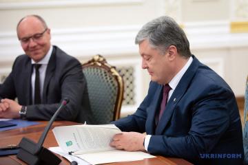 El presidente Poroshenko firma la ley sobre el idioma