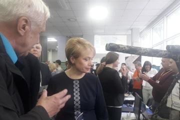 Всеукраїнський фестиваль інновацій розпочався у Києві