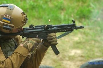 Столична поліція отримала зброю нового зразка