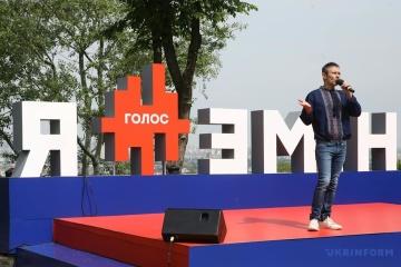 "Sänger Swjatoslaw Wakartschuk gründet Partei ""Holos"" - Video"