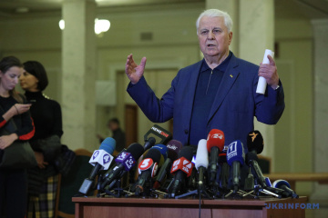 Ukraine remains committed to implementing Normandy format agreements - Kravchuk