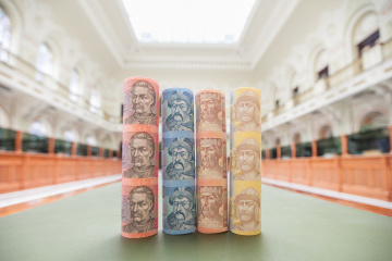 Narodowy Bank Ukrainy wzmocnił kurs hrywny