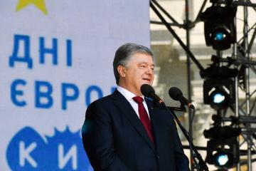 Poroshenko proud that over past five years Ukraine and EU closer than ever