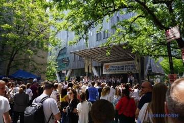 Etwa 10.000 Besucher bei ukrainische Festival in New York – Fotos, Video