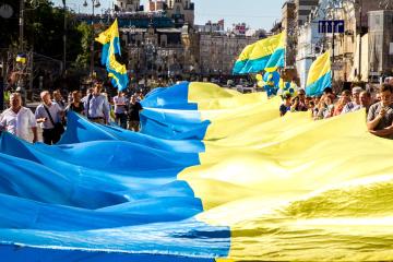 Les faits intéressants de l'histoire du drapeau ukrainien