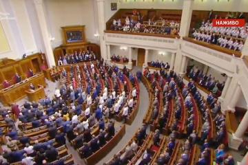 Four MPs quit BPP faction