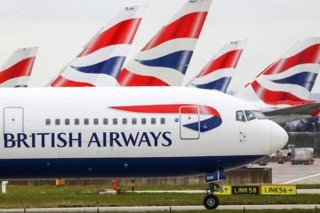 Тысячи пассажиров по всему миру пострадали из-за технических проблем у British Airways