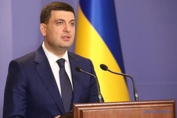 La lettre de démission de Volodymyr Hroisman a été déposée à Rada