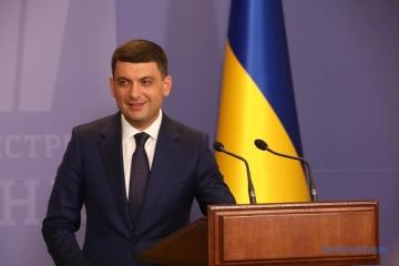 Hroїsman : L'Ukraine jouit d'une bonne santé financière