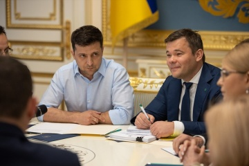Zelensky to meet with IMF mission representatives next week