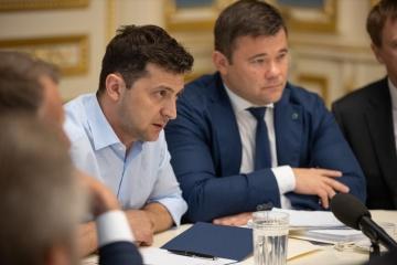 Zelensky: El principal argumento para disolver la Rada es una confianza extremadamente baja en esta institución