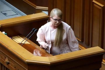"""""""Батькивщина"""" не собирается ни в коалицию, ни в оппозицию"""