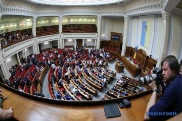 Le président Zelensky a soumis le premier projet de loi à la Verkhovna Rada