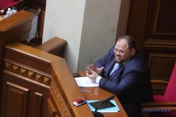 Законопроект про імпічмент і зняття недоторканності є пріоритетом Зеленського - Стефанчук