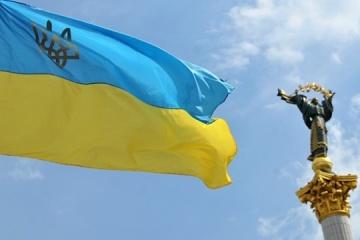 ウクライナ、さらに3本のCIS関連合意から離脱を決定