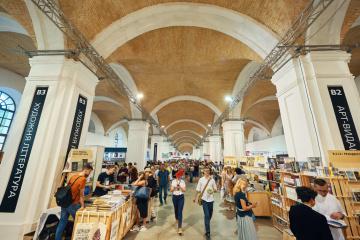キーウにて国際書籍フェスティバル開幕 5月26日まで
