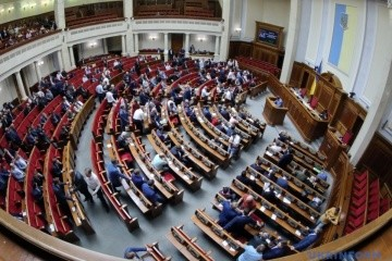 Presidential decree on parliament dissolution, snap elections comes into force
