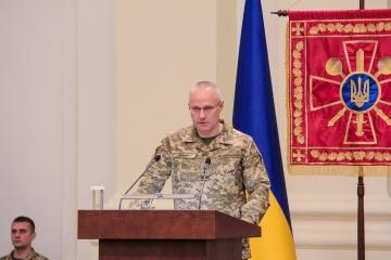 Les forces armées de l'Ukraine sont en état d'alerte