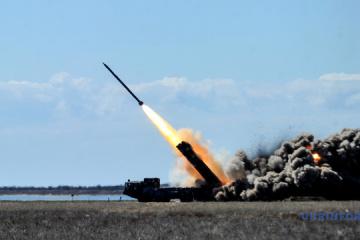 Ukraine tests Vilkha-M and Vilkha-R missiles