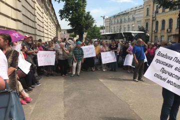 Rally in support of Patriarch Filaret held near St. Sophia Cathedral