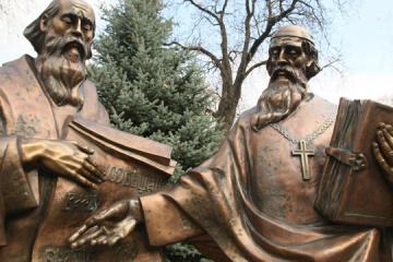 Ucrania celebra hoy el Día de la Escritura y la Cultura Eslavas