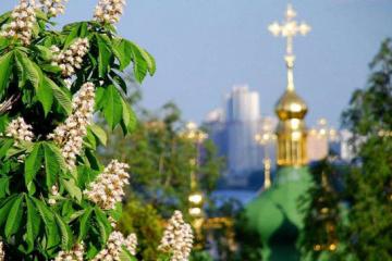 В Киеве празднуют День города