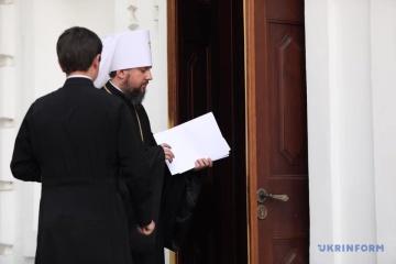 Erklärungen von Filaret sind Thema des Synods der Orthodoxen Kirche der Ukraine