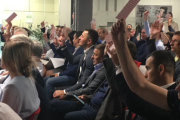 El partido de Poroshenko cambia de nombre (Fotos)