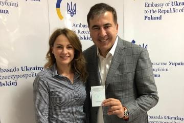 Saakashvili gets certificate for return to Ukraine