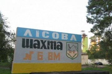 L'accident à la mine «Lisova»: Volodymyr Zelensky se rend à Lviv