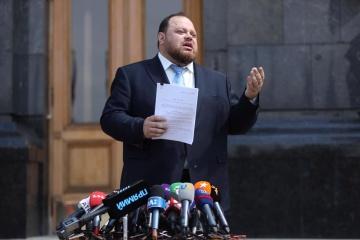 Präsident Selenskyj bringt bei Rada Gesetzesvorlage zur Amtsenthebung ein