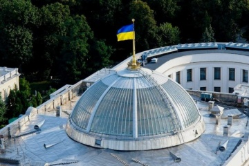 Six parties may enter Ukrainian parliament – KIIS poll